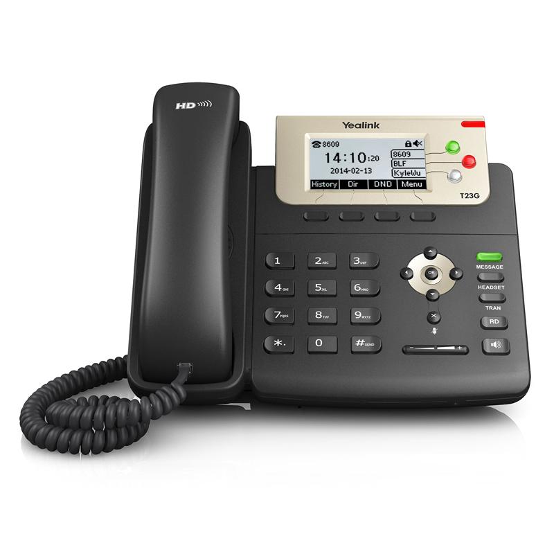 Yealink SIP-T23G 3CX firmware – MTP   Technology solutions since 1983
